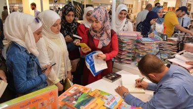 معرض إسطنبول للكتاب العربي