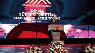 أردوغان المنطقة الآمنة سوريا