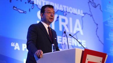 مؤتمر المعارضة التركية إسطنبول