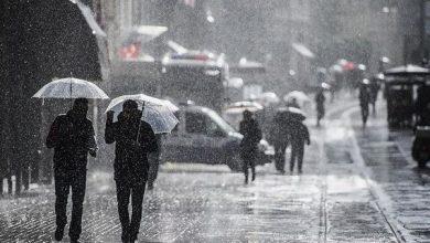الطقس في إسطنبول