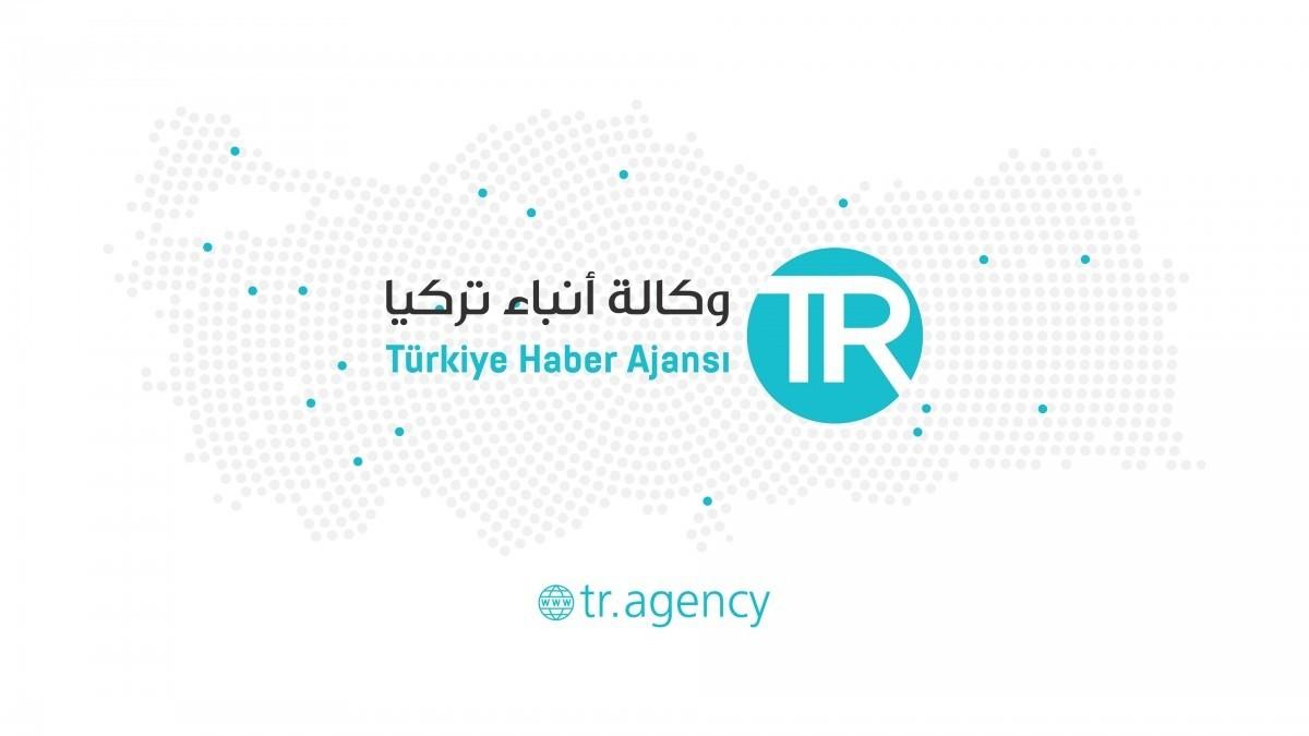 وكالة أنباء تركيا