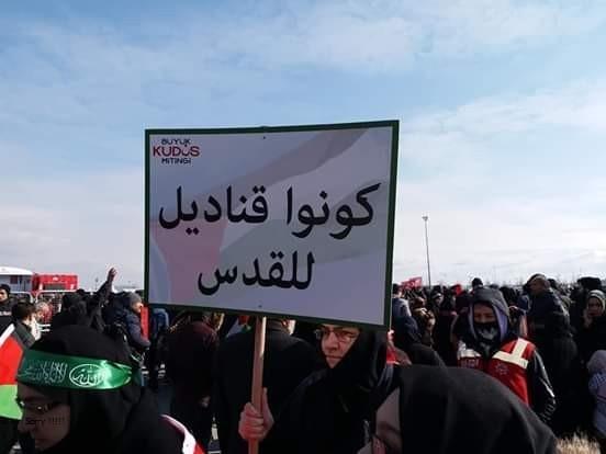 """إسطنبول.. مظاهرة حاشدة دعما لفلسطين ورفضا لـ""""صفقة القرن"""""""