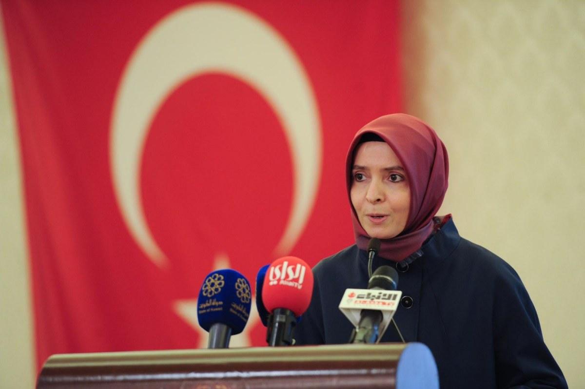 السفيرة التركية