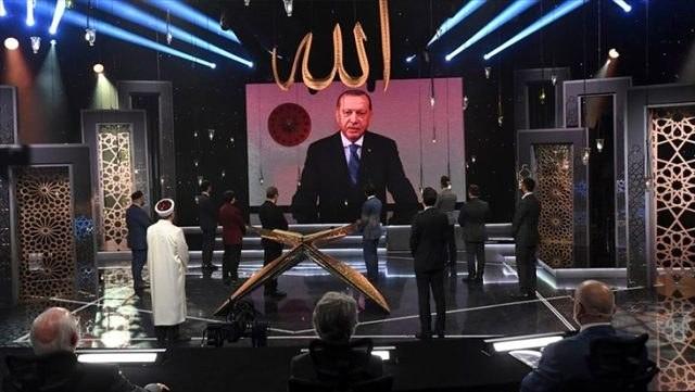 القرآن الكريم تركيا