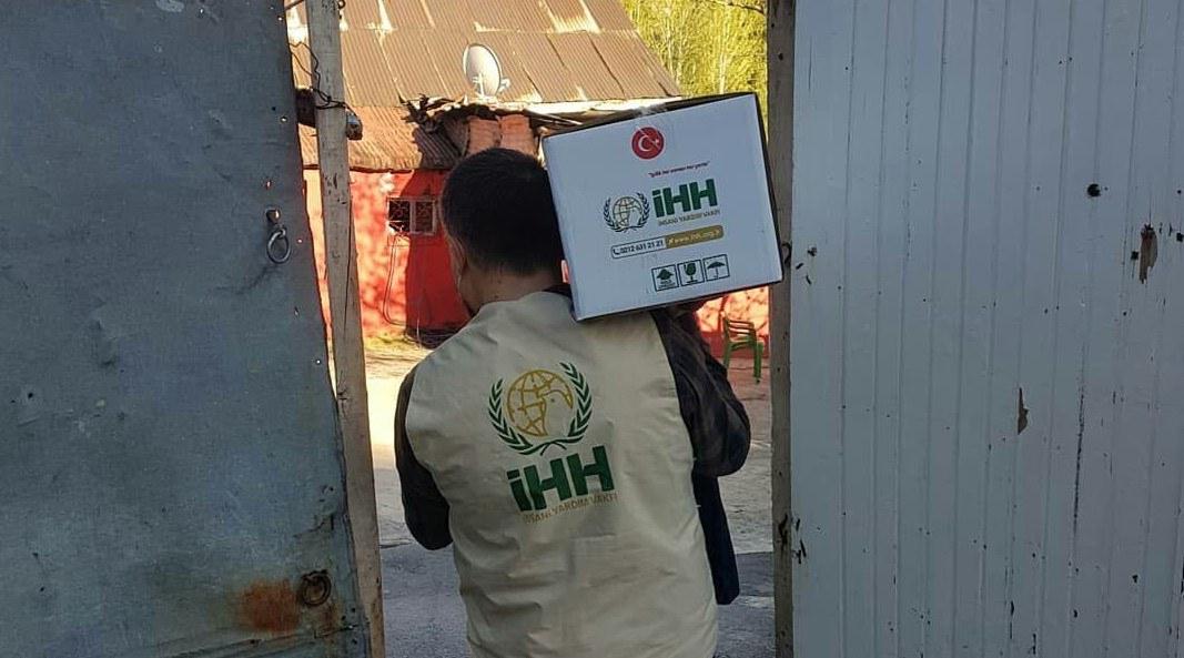 هيئة الإغاثة التركية