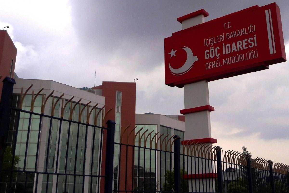 إدارة الهجرة والجوازات في تركيا