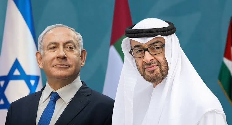 الإمارات إسرائيل