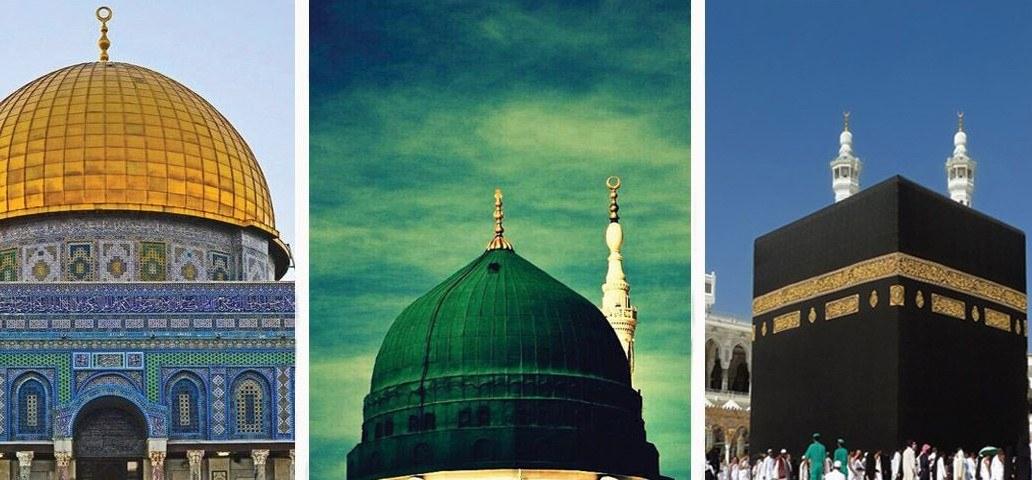 مكة المدينة القدس