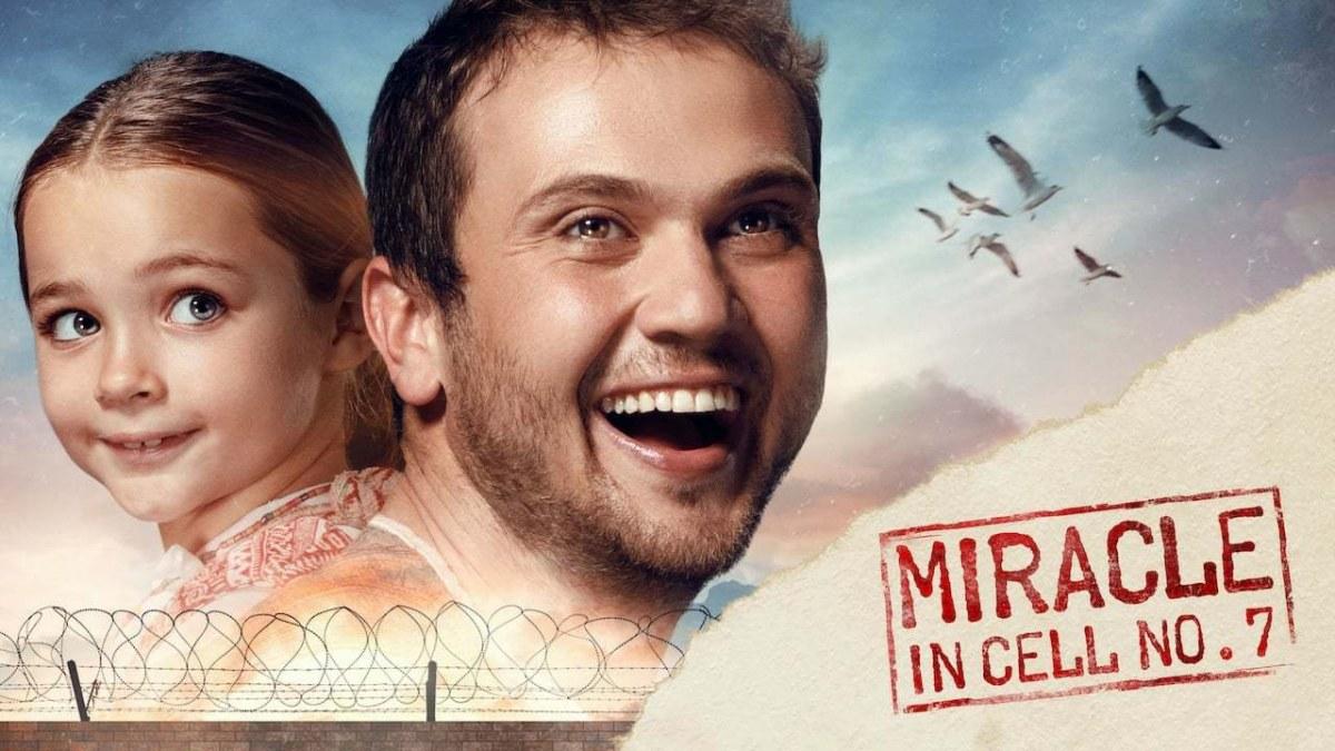 معجزة في الزنزانة 7