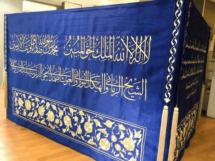 بتوجيهات من أردوغان.. تركيا ترمم مسجد ومقام الشيخ عبد القادر الجيلاني في بغداد
