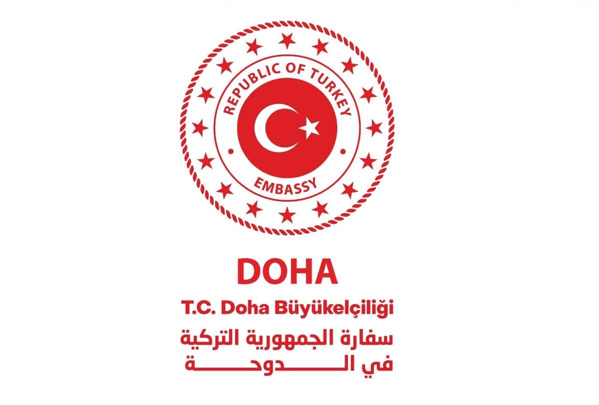 السفارة التركية في قطر