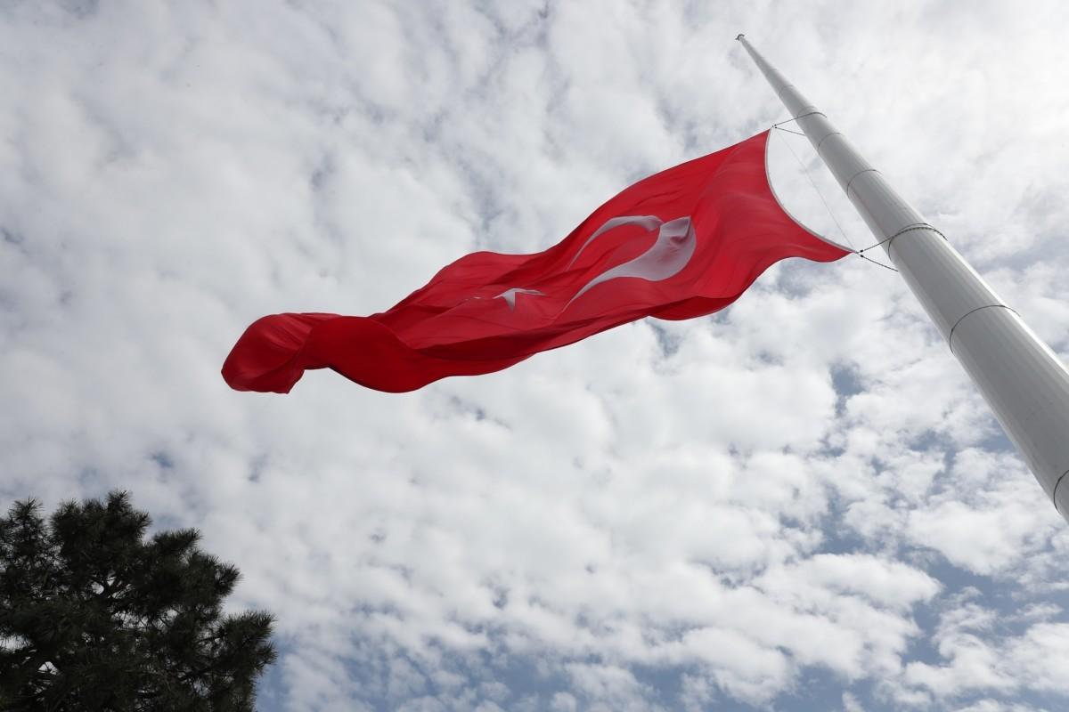 العلم التركي
