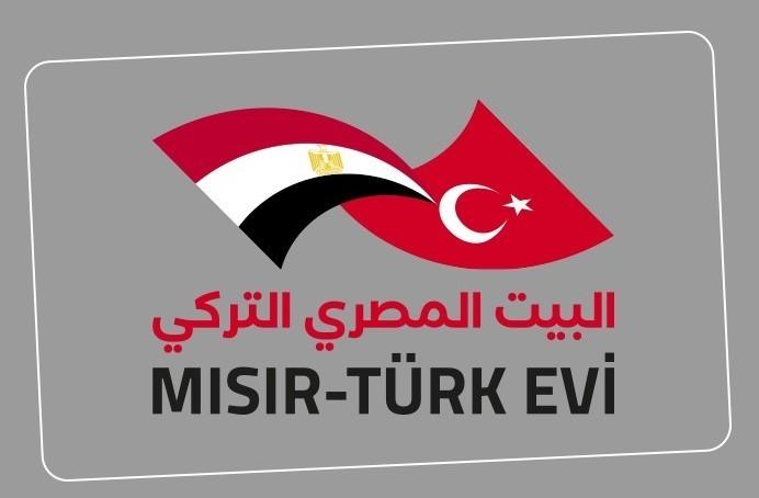 البيت المصري التركي