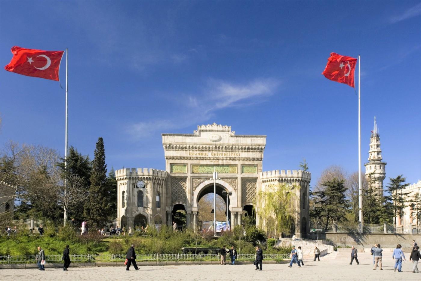 جامعة العلم التركي