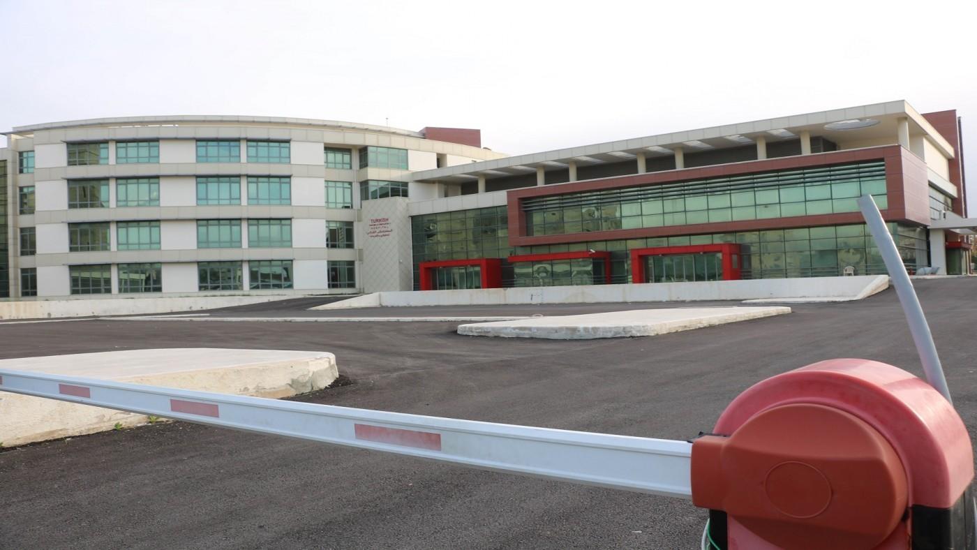 المستشفى التركي صيدا